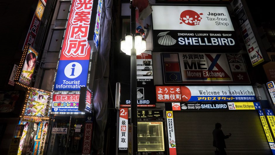 Japanese sex workers to get aid during coronavirus crisis